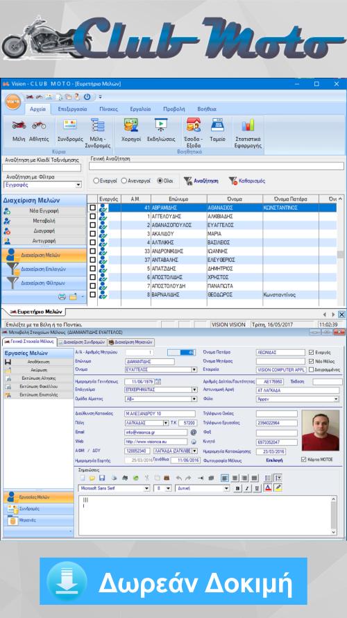Screenshot Vision MotoClub