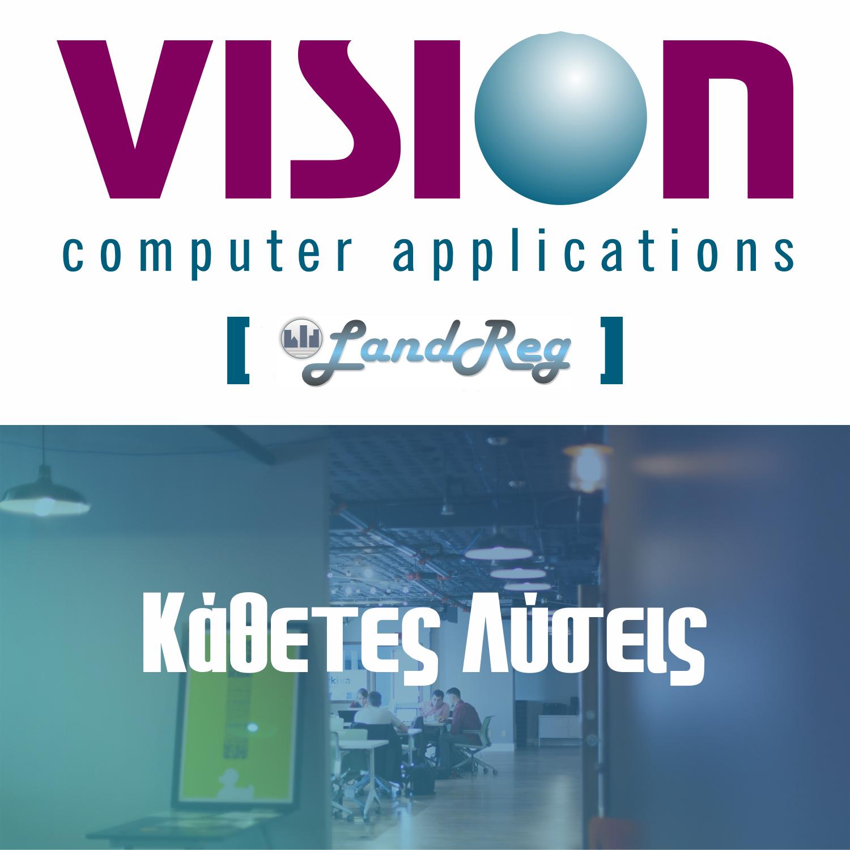 Vision Landreg