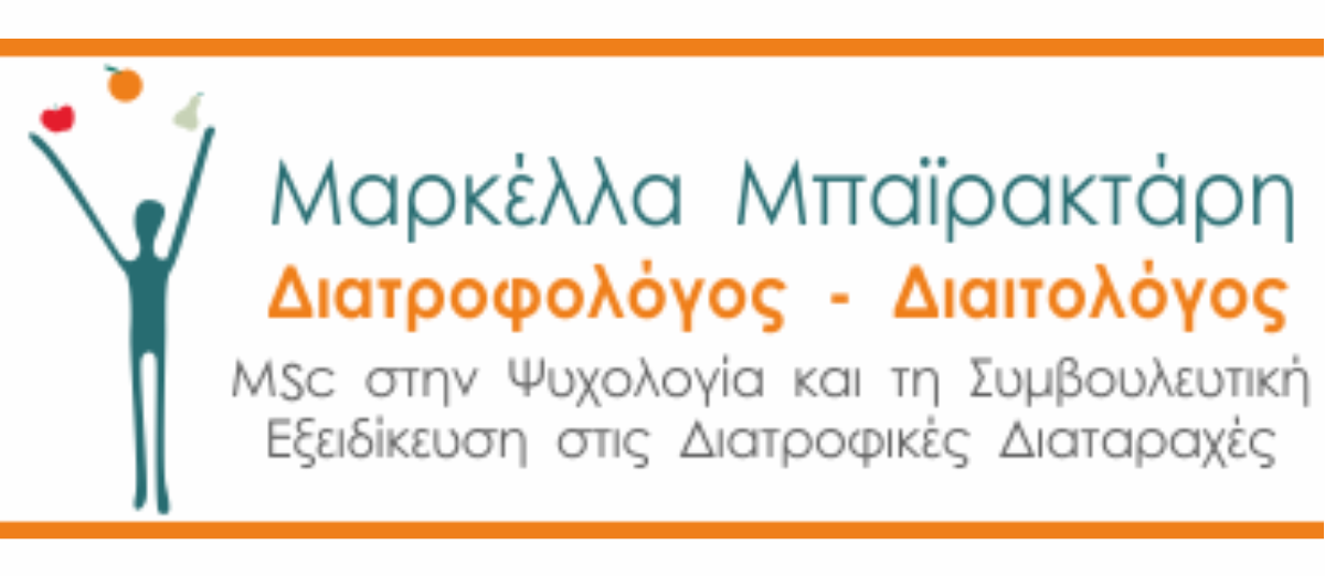 Diatrofimou