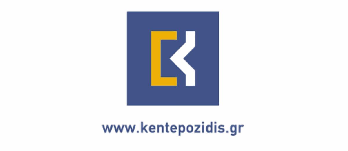 Kentepozidis