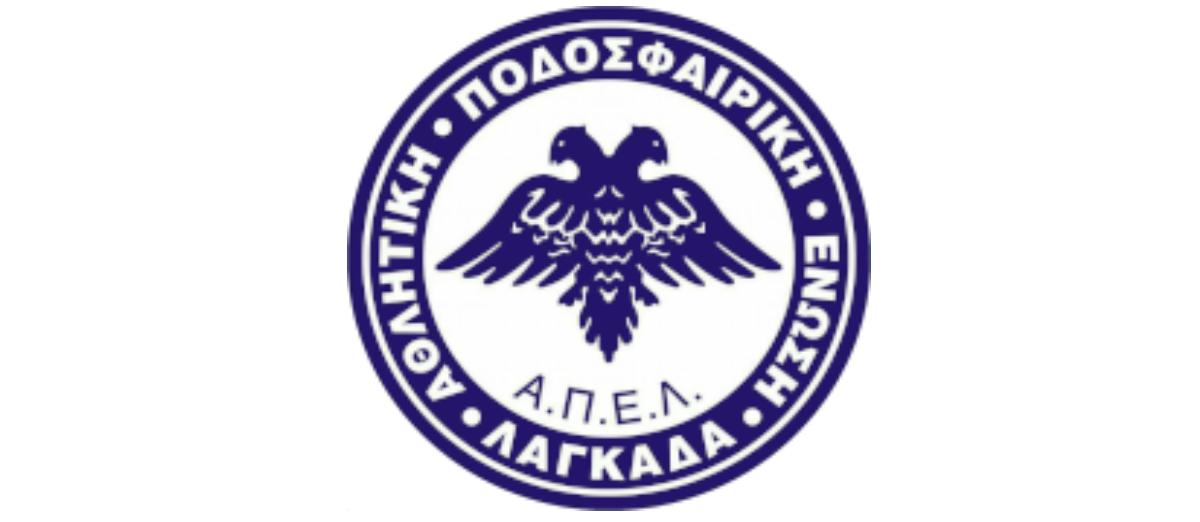 Logo_APE_Langadas1