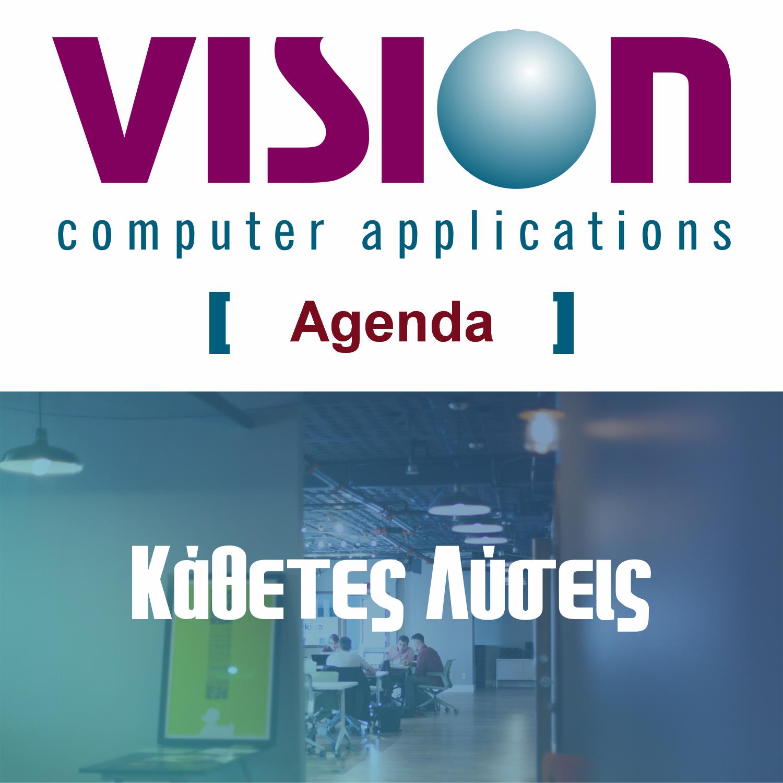 Vision Ατζέντα