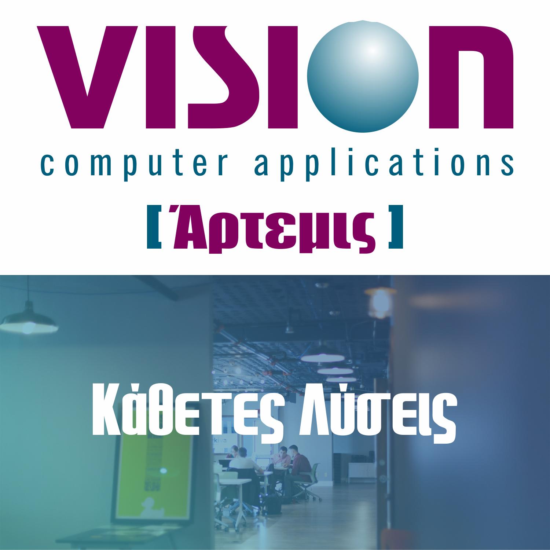 Vision Artemis