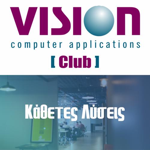 Vision Club