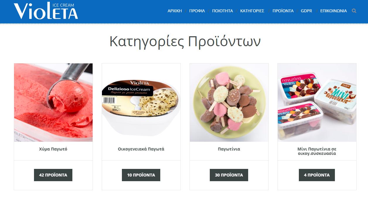 violeta-icecream.gr
