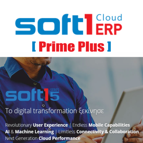 Soft1 OpEn Prime Plus ERP
