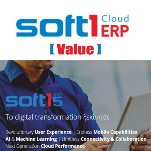 Soft1 OpEn Value ERP