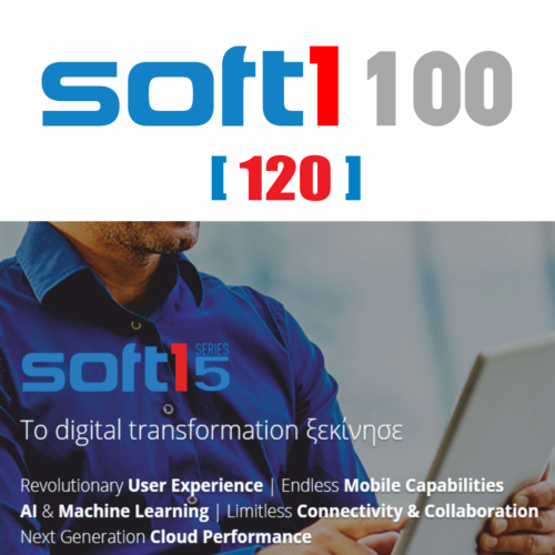 Soft1 Classic Edition ERP 120