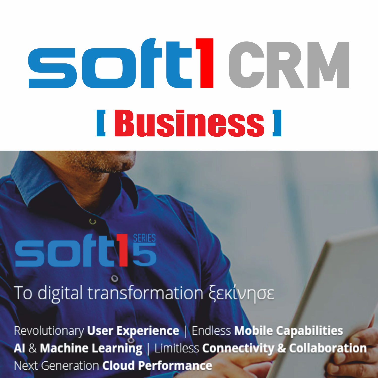 Soft1 OpEn CRM Business