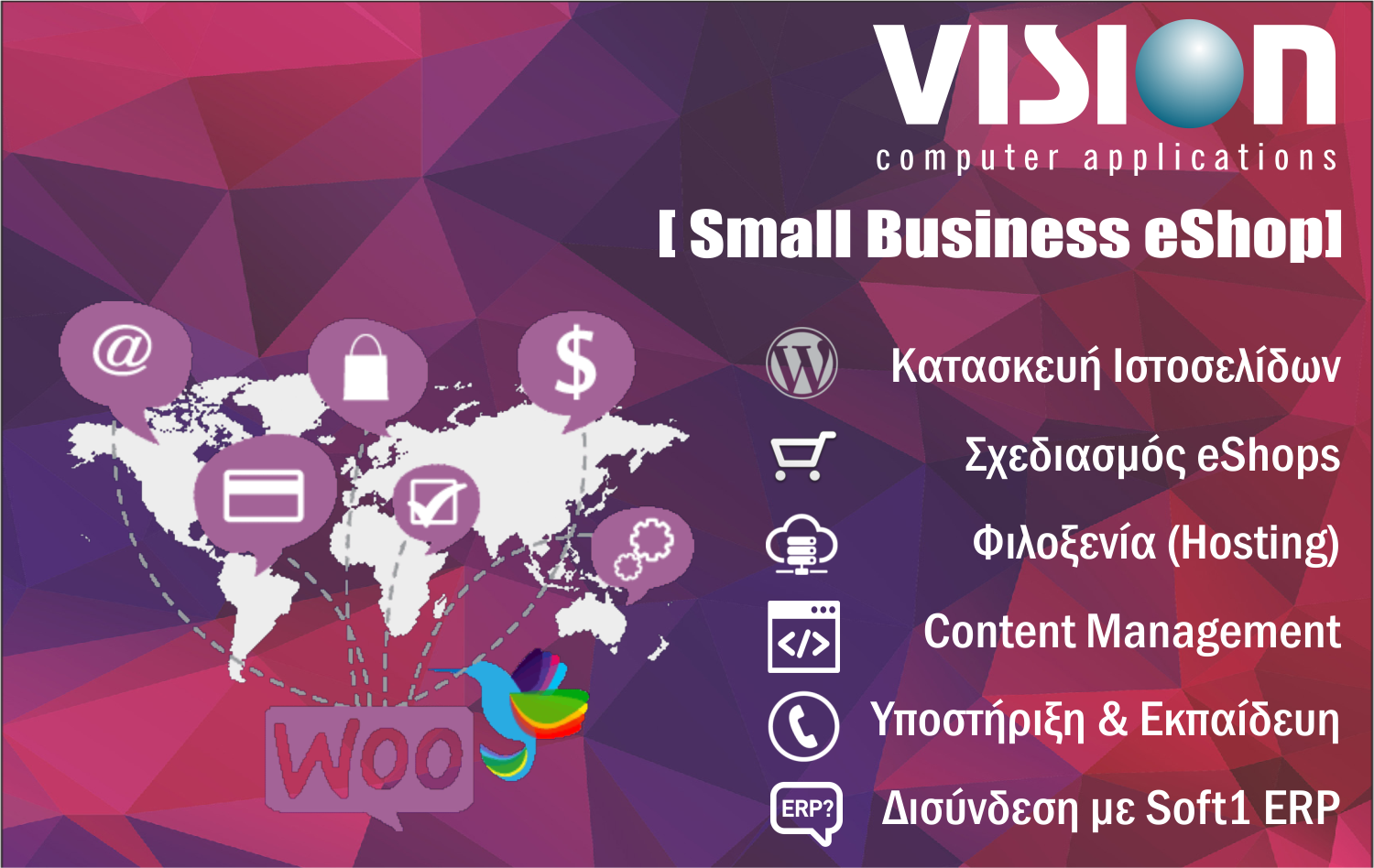 Small Business eShop