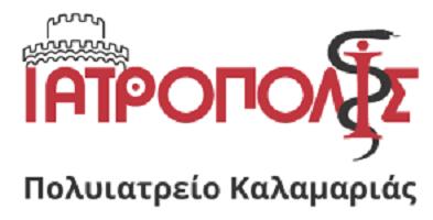 Το Πολυιατρείο Καλαμαριάς Iatropolis επέλεξε το Vision Medical