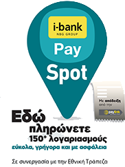 i-bank Pay Spot