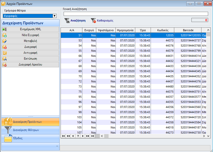 Soft1 xml by Vision Computer Applications (SaaS)