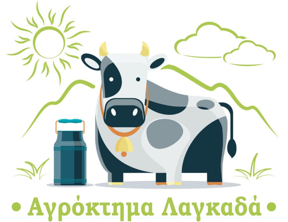 agroktimalagada.gr